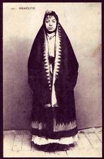 Judaica Jewish woman 1900's Syria Israelite Photo postcard - Juive Juif