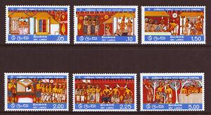 SRI LANKA -1976 DAMBAVA TEMPLE VASAK PAINTINGS (6) MINT NEVER HINGED - SEE SCANS