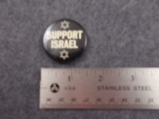 +/        SUPPORT ISRAEL - pin-back button-vintage