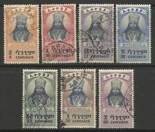 ETHIOPIA 1942 2nd ISSUES 8c - 60c USED