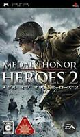 Electronic Arts Medal of Honor: Heroes 2 Japan Import