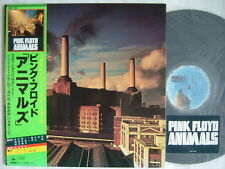 PINK FLOYD THE ANIMALS / COMPLETE WITH STICKER CLEAN COPY