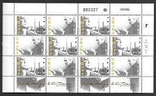 ISRAEL 1986 FDC PHILHARMONIC ORCHESTRA SOUVENIR SHEET - IrS30