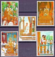 Thailand 1996, The King Golden Jubilee, Stamp set MNH