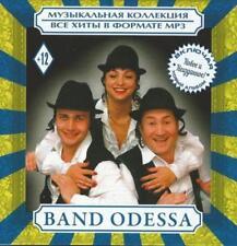 Russisch cd mp3 gruppa Band Odessa & группа Банд Одесса 2019