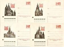 RUSSIA Lot of 11 Postal stationeries 1973 year - Russian Kremlins - Castles