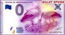 UE CX-1 / CENTRE DE REINTRODUCTION / BILLET SOUVENIR 0 € / 0 € BANKNOTE 2015-1