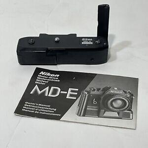 NIKON MD-E Motor Drive for Nikon EM Camera--Sold As Is Please READ