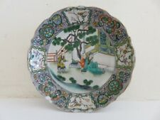ASSIETTE PORCELAINE CHINE  CHINESE PORCELAIN PLATE 18 TH