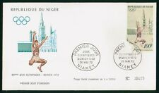 Mayfairstamps Niger 1972 Olympics Creased Stamp First Day Cover wwp1085
