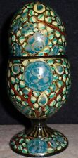 Vintage Cloisonne Lacquered Multi-colored Wood Easter Egg + Cup Decorative