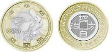 2008 Japan 500 Yen commemorative bimetal UNC Kyoto