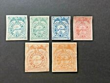 PANAMA 1878, post stamps with ships, coat of arms with condor, sailing ship,
