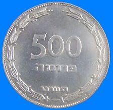 Israel 500 Pruta Prutah Silver 1949 Coin BU - KM# 16