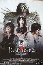 """DEATH NOTE 2-THE LAST NAME"" MOVIE POSTER FROM ASIA V.1-Supernatural Japan Movie"