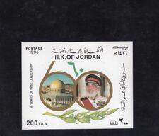 Jordan 1995 King Hussein II 60th Birthday Miniature Sheet  Sc  1545  MNH