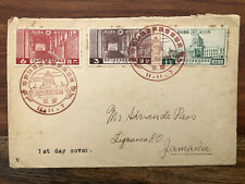 JAPAN OLD COVER FDC TOKYO TO GERMANY 1936 !!