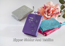 Siddur Prayer Book Jewish Leather Tehillim Zipper Synagogue Shabbat