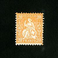 Switzerland Stamps # 64 VF Used Catalog Value $170.00