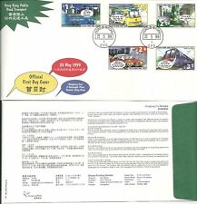 Hong Kong GPO FDC 1999 Public Road Transport stamp