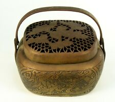 !Antique Chinese Bronze Signed Tooled & Reticulated Hot Coal Hand Warmer