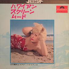 SEXY COVER CHEESECAKE GINJI YAMAGUCHI HAWAIAN SCREEN MOOD SLJM-1010