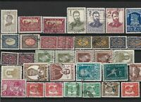 old bulgaria stamps ref r9566