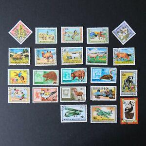 Vintage MONGOLIA Postage Stamps Set Bundle - Animals Horses Canada 650