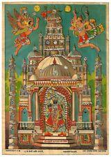 "Ravi Varma vintage embellished litho poster SREENATH OF DAKOR 7"" x 10"" India"