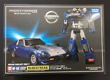Takara Tomy Limited Transformers Masterpiece MP-18B Blue Streak + Coin MISB
