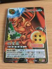 Carte Dragon Ball Z DBZ Card Game Part 10 #D-904 Prisme (Version Booster) 2006