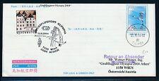 97828) AUA Olympiade So-LP Wien - Athen 13.8.2004, GAU China Taiwan R! bird