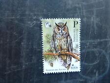2015 BELARUS LONG EARED OWL MINT STAMP M.N.H.