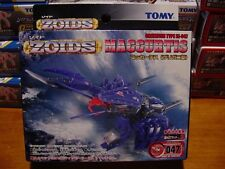 Zoids Mint in Box Maccurtis