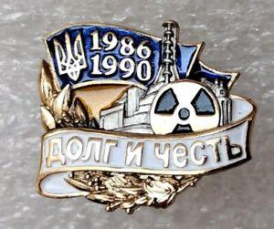 CHERNOBYL LIQUIDATOR Stalker DUTY HONOR Ukrainian USSR Nuclear Tragedy Pin