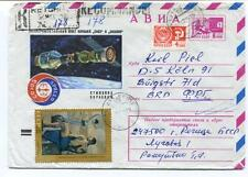 REGISTERED Russia Space Cover NASA CCCP URSS Satellite Spazio SAT SEE SCAN