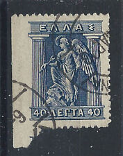 Grèce N°187 Obl (FU) 1911 - Rénovation des J.O