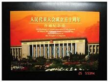 0China 1 Yuan Commemorative 50th Establishment of The People's Congress