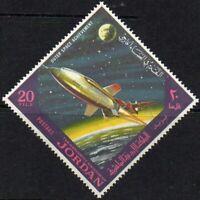 Jordan 1965 Space Achievements 20F Stamp X-15 Rocket Airplane Superb MINT MNH