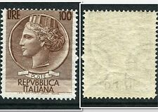 ITALY 1954 Definitives 100L MNH Stamp cat Euro 175