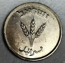 C2456     ISRAEL     COIN,     250  PRUTA    Unc.   1949  with pearl