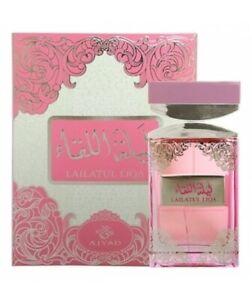 Lailatul Liqa By Ajyad Sweet Floral Amber Wood Musk EDP Perfume Spray 100ml