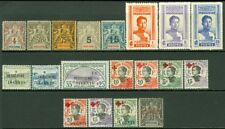 EDW1949SELL : INDOCHINA All VF, Mint collection of Better Incl #B1-10 Cat $164