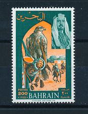 BAHRAIN 1966 DEFINITIVES SG148 200fils MNH