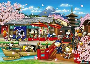 3000 piece jigsaw puzzle PEANUTS Snoopy in Japan Small 73x102cm 4977389211104