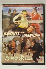 bandits from shantung special uncut edtion ntsc import dvd English subtitle