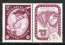 Hungary - 1959 Stamp Day - Mi. 1627 MH
