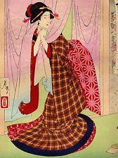 Cultural Japón Abstracto chikanobu Geisha Vestido de arte cartel impresión imagen bb681a