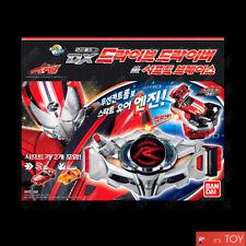 Bandai Kamen Masked Rider Drive DX Drive Driver & Shift Brace Hehshin Belt Cars