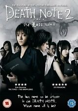 Death Note 2 : The Last Name - New DVD